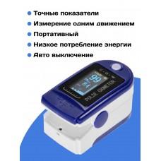 Пульсоксиметр (оксиметр) на палец для измерения кислорода в крови