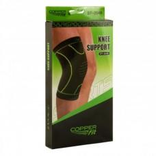 Фиксатор на колено (суппорт) Copper Fit ST-2549
