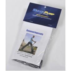 Набор резинок для дополнительного усилия (10кг) для BungyPump Walkathlon