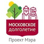 проект московское долголетие